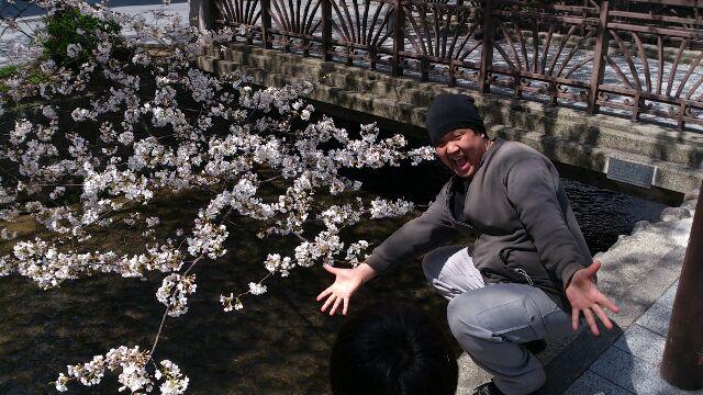 京都最終日の話。〜その1〜